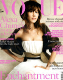 october 2013 vogue magazine featuring rms beauty oil rosacea hero