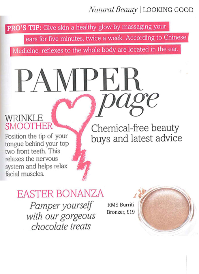 april 2014 natural health magazine featuring rms beauty buriti bronzer