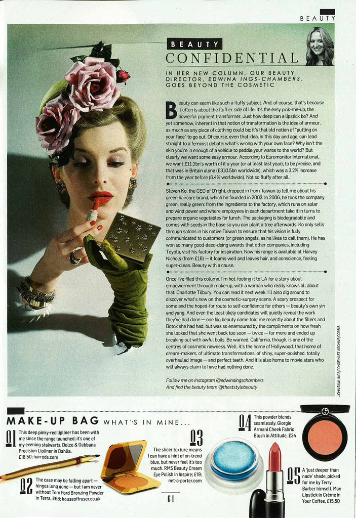 october 2014 sunday times style featuring rms beauty eye polish in inspire