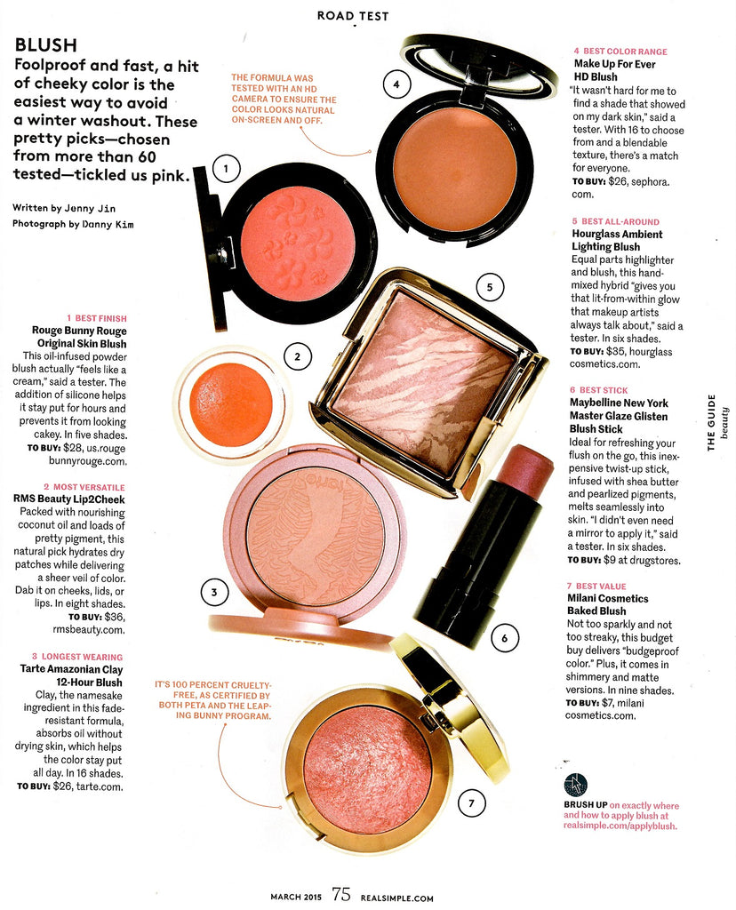 march 2015 real simple magazine rms beauty organic makeup
