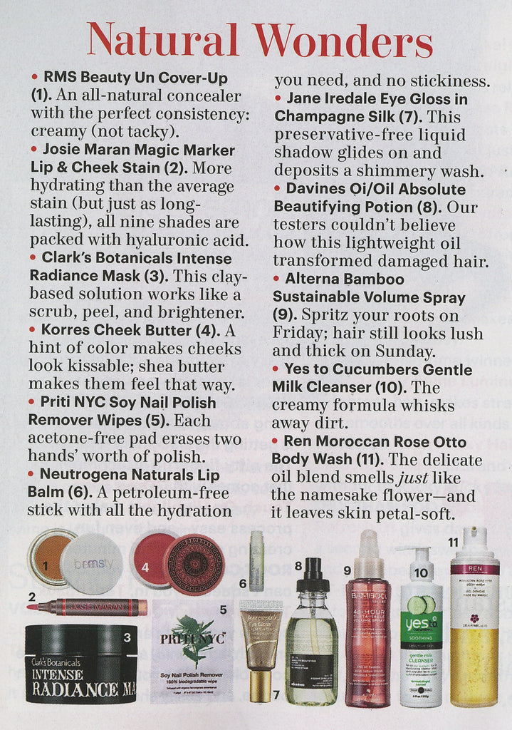 october 2012 allure magazine featuring rms beauty un cover up