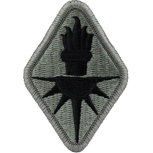 Military Intelligence School ACU Patch