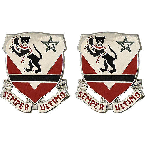 16th Engineer Battalion Unit Crest (Semper Ultimo)