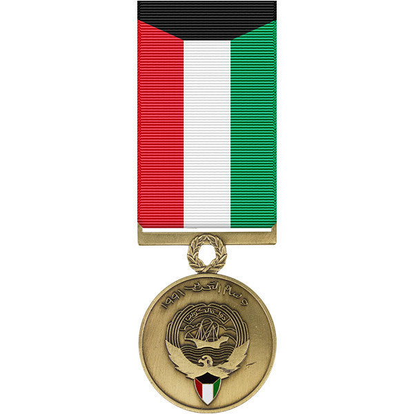 Kuwait Liberation of Kuwait Miniature Medal