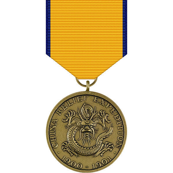 China Campaign Medal - Army