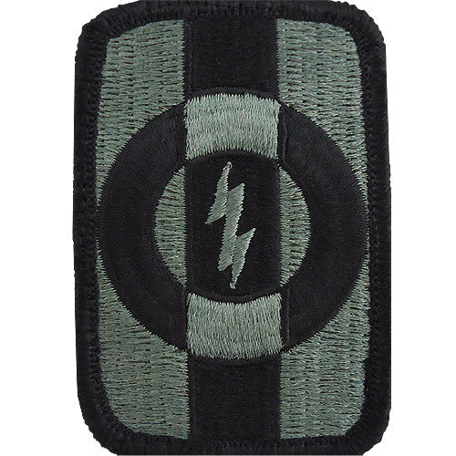 49th Quartermaster Group ACU Patch
