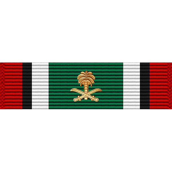 Saudi Arabian Medal Tiny Ribbon for the Liberation of Kuwait
