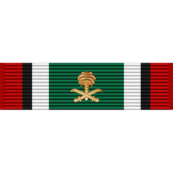 Saudi Arabian Medal Thin Ribbon for the Liberation of Kuwait