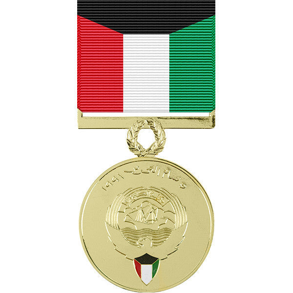Kuwait Liberation of Kuwait Medal - Anodized