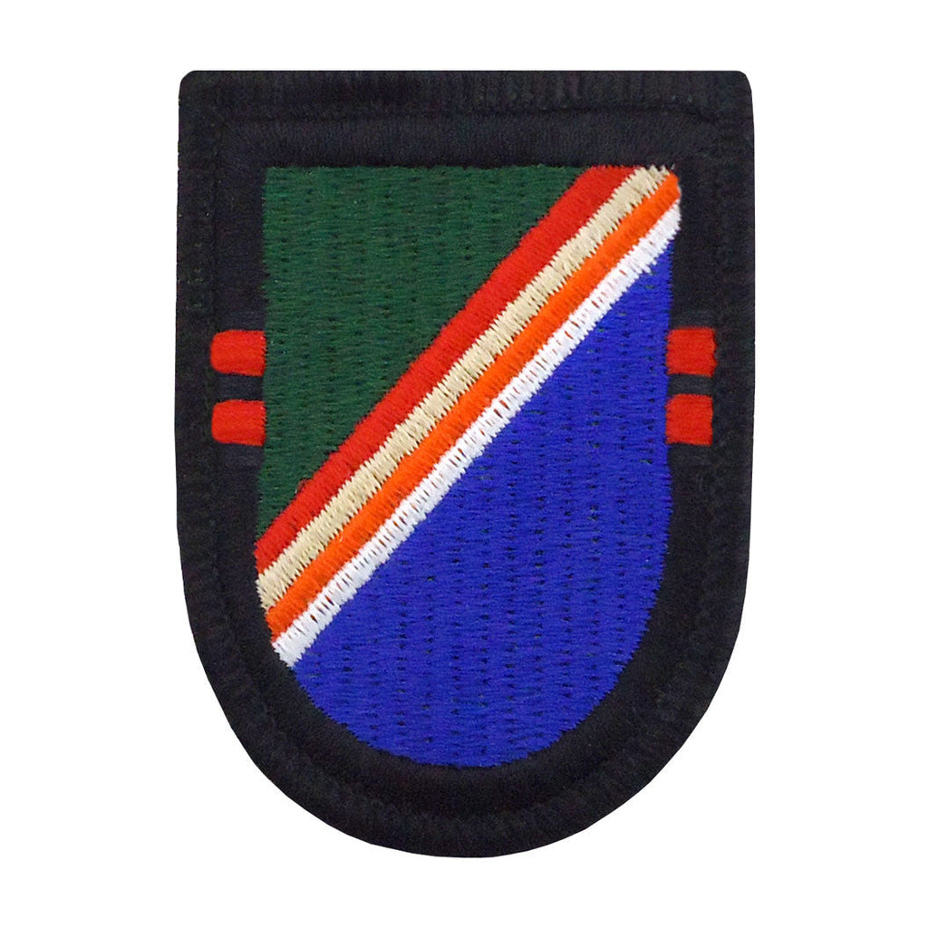 75th Ranger Regiment, 2nd Battalion Beret Flash