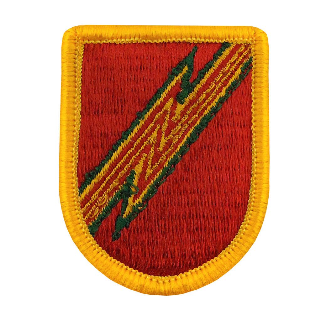 234th Field Artillery Detachment Beret Flash