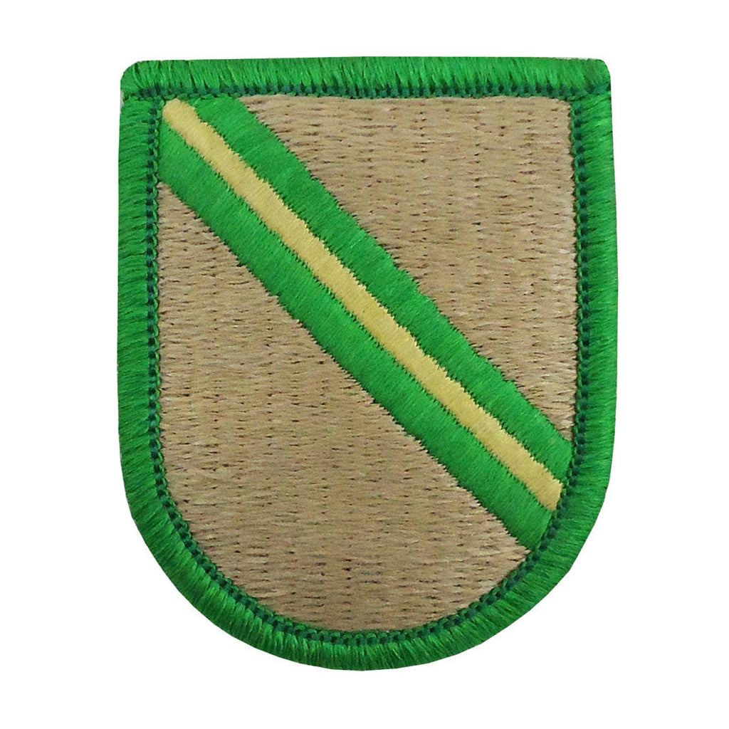 824th Quartermaster Company Beret Flash