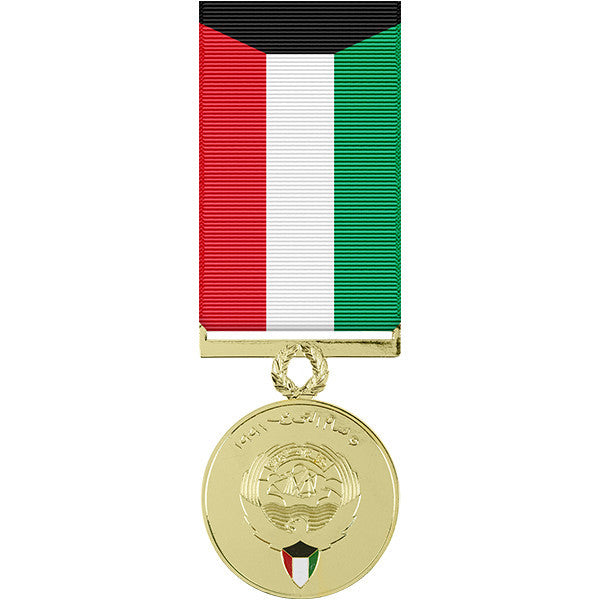 Kuwait Liberation of Kuwait Anodized Miniature Medal