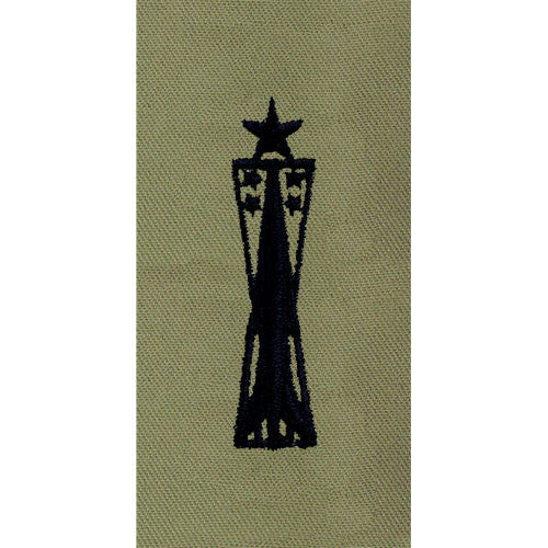 Air Force Missileman Embroidered Abu Badge Usamm