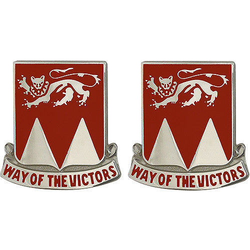 26th Engineer Battalion Unit Crest (Way of the Victors)