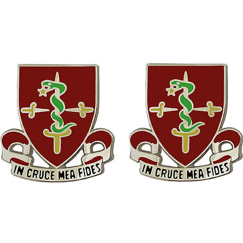 30th Medical Brigade Unit Crest (In Cruce Mea Fides)