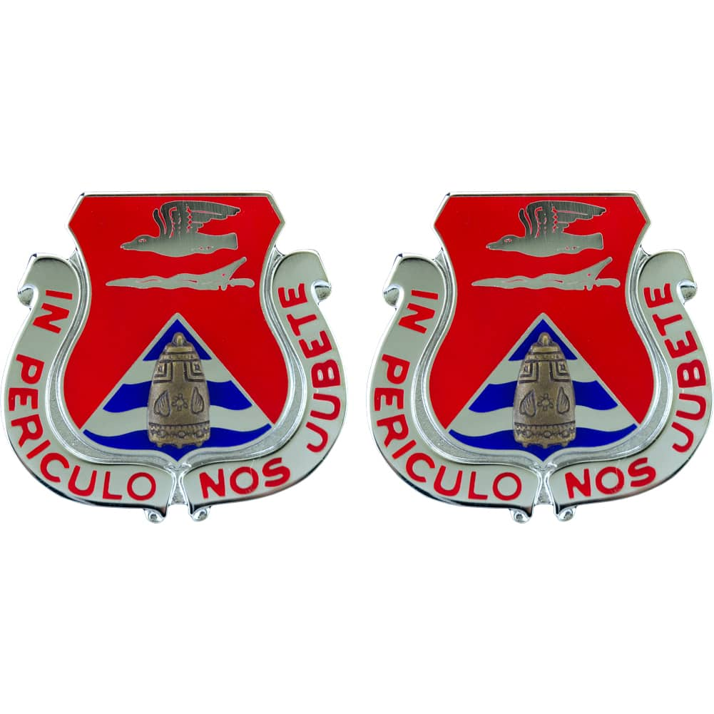 31st Field Artillery Regiment Unit Crest (In Periculo Nos Jubete)