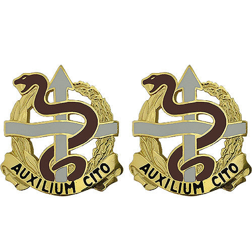 36th Medical Battalion Unit Crest (Auxilium Cito)
