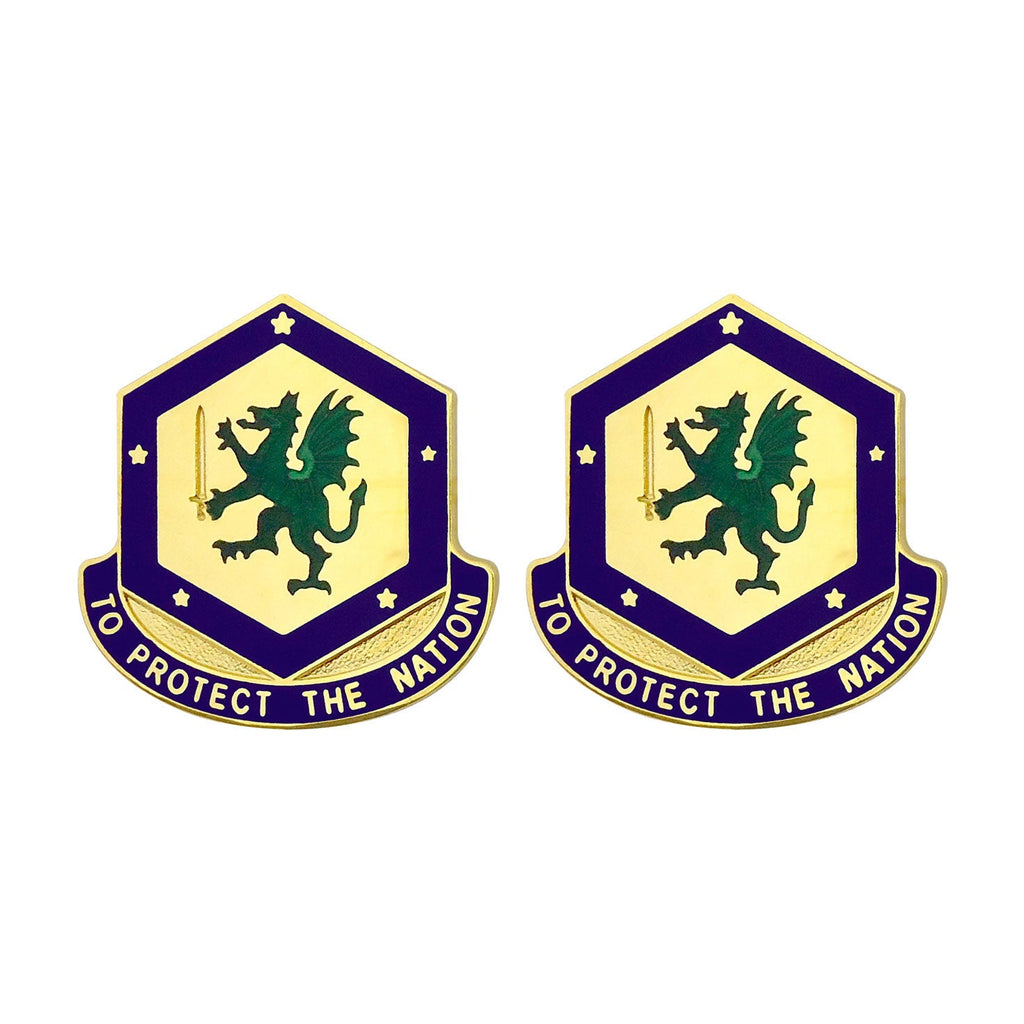 48th Chemical Brigade Unit Crest (To Protect the Nation)