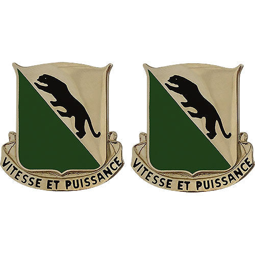 3rd Battalion, 69th Armor Regiment Unit Crest (Vitesse Et Puissance)