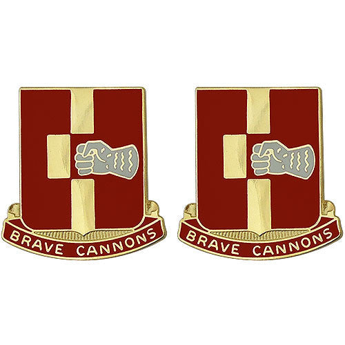 92nd Field Artillery Regiment Unit Crest (Brave Cannons)