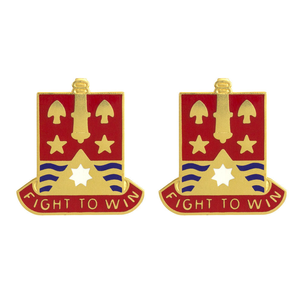 103rd Field Artillery Brigade Unit Crest (Fight to Win)