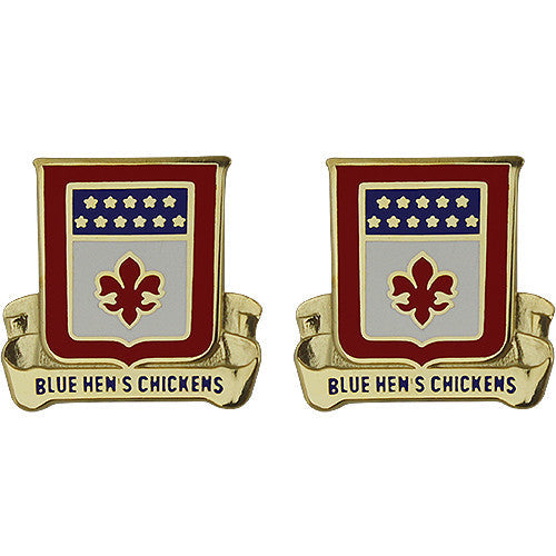 193rd Regiment Unit Crest (Blue Hen's Chickens)