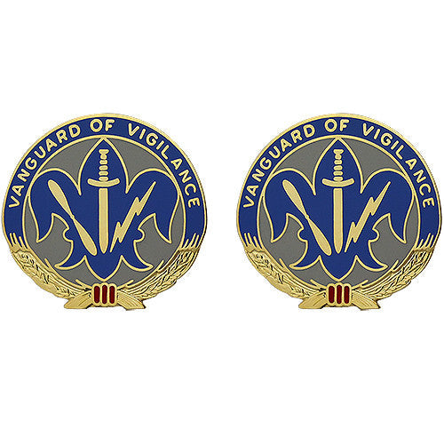 205th Military Intelligence Brigade Unit Crest (Vanguard of Vigilance)