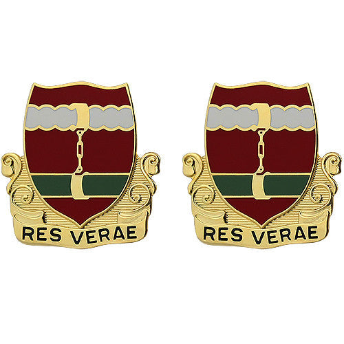 205th Regiment Unit Crest (Res Verae)