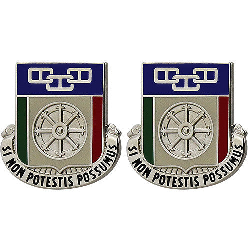 244th Quartermaster Battalion Unit Crest (Si Non Potestis Possumus)