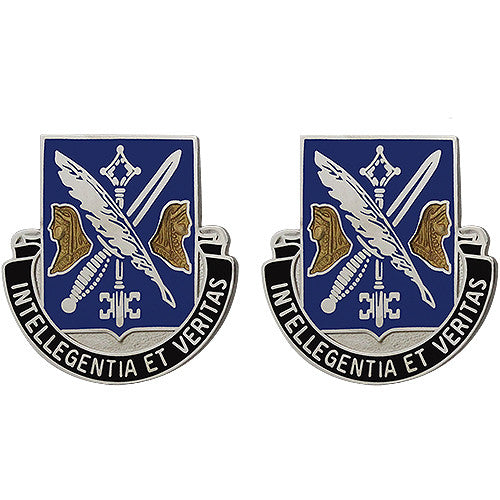260th Military Intelligence Battalion Unit Crest (Intellegentia Et Veritas)