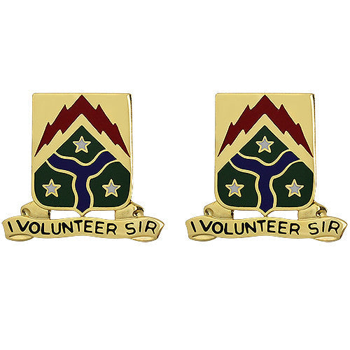 278th Armored Cavalry Regiment Unit Crest (I Volunteer Sir)