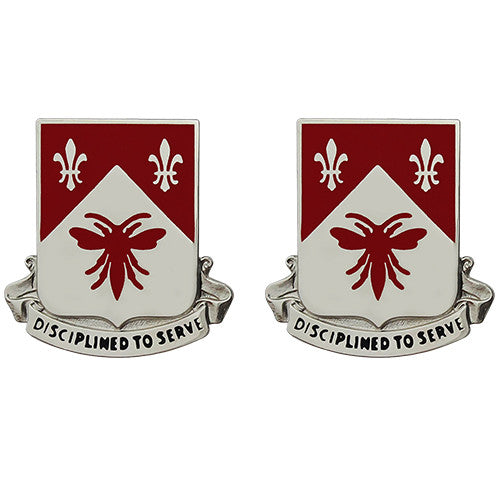 505th Engineer Battalion Unit Crest (Disciplined to Serve)