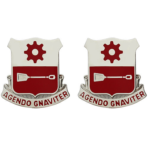 577th Engineer Battalion Unit Crest (Agendo Gnaviter)