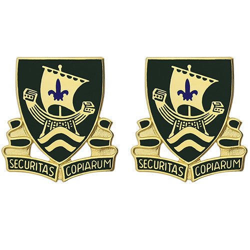 709th Military Police Battalion Unit Crest (Securitas Copiarum)
