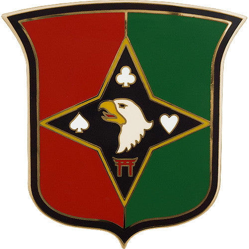 101st Sustainment Brigade Combat Service Identification Badge