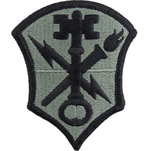 Intelligence / Security Command ACU Patch