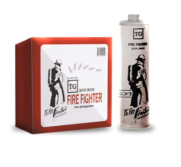 TG Fire Fighter Throw Type Fire Extinguisher (3rd Generation)