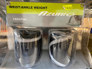 Azunio Wrist ankle weight 1kg pair8