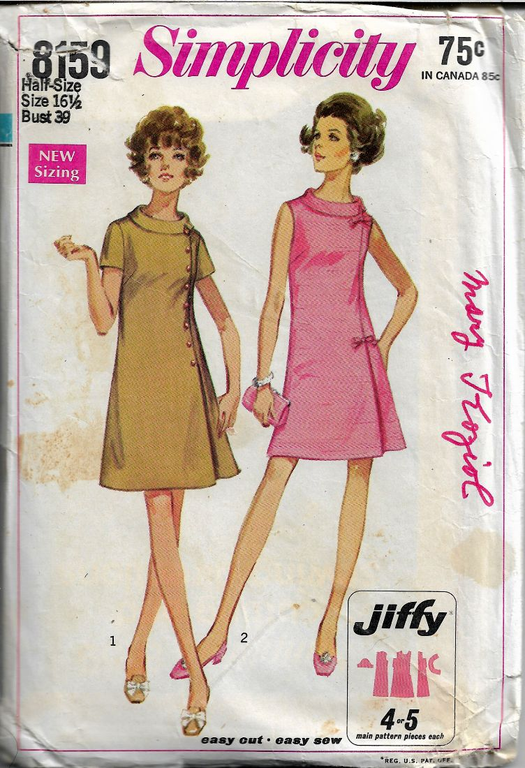 Simplicity 8159 Ladies Roll Collar Dress Vintage Sewing Pattern 1960s - VintageStitching - Vintage Sewing Patterns