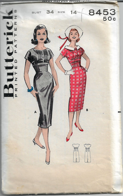 Butterick 8453 Empire sheath dress vintage pattern 1950s
