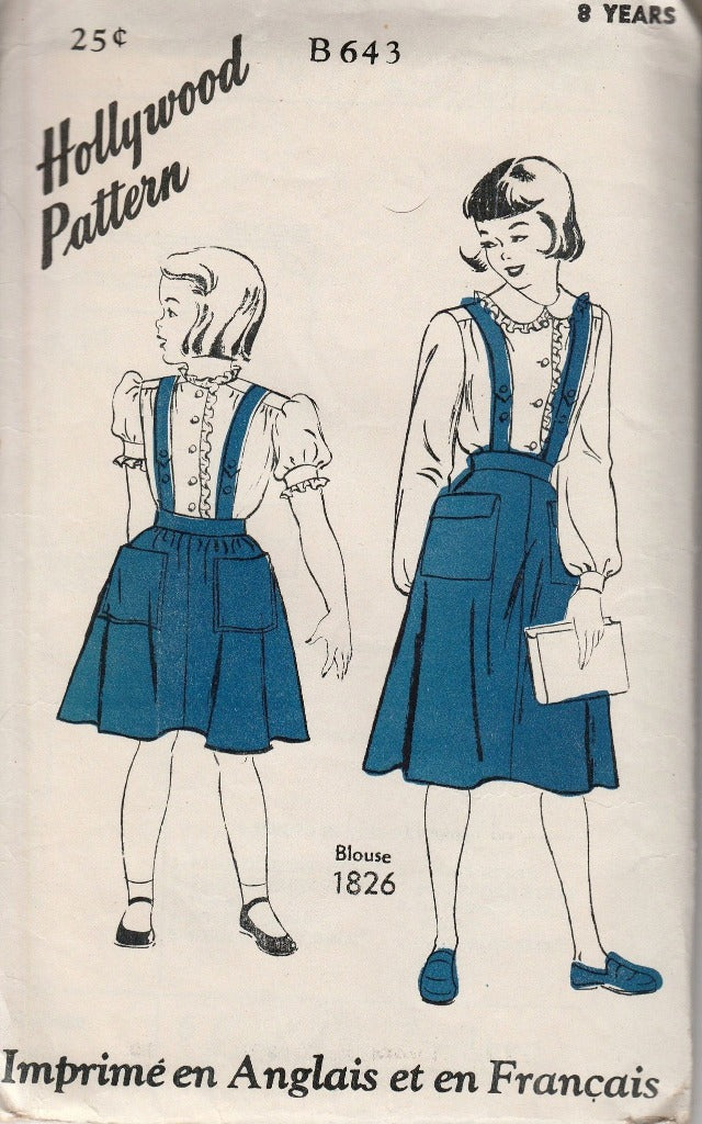 Hollywood 643 Young Girls Flared Suspender Skirt Vintage 1940's Sewing Pattern - VintageStitching - Vintage Sewing Patterns