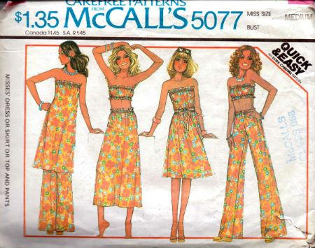 McCall's 5077 Ladies Dress Shirred Top Flared Bell Bottom Disco Pants Sleeveless Vintage Sewing Pattern - VintageStitching - Vintage Sewing Patterns