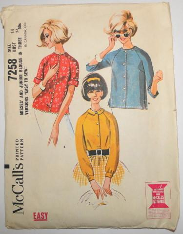"McCall's 7258 Ladies Front Buttoned Blouse Raglan Sleeves Rick Rack Trim Vintage Sewing Pattern ""Easy To Sew"" Pattern - VintageStitching - Vintage Sewing Patterns"