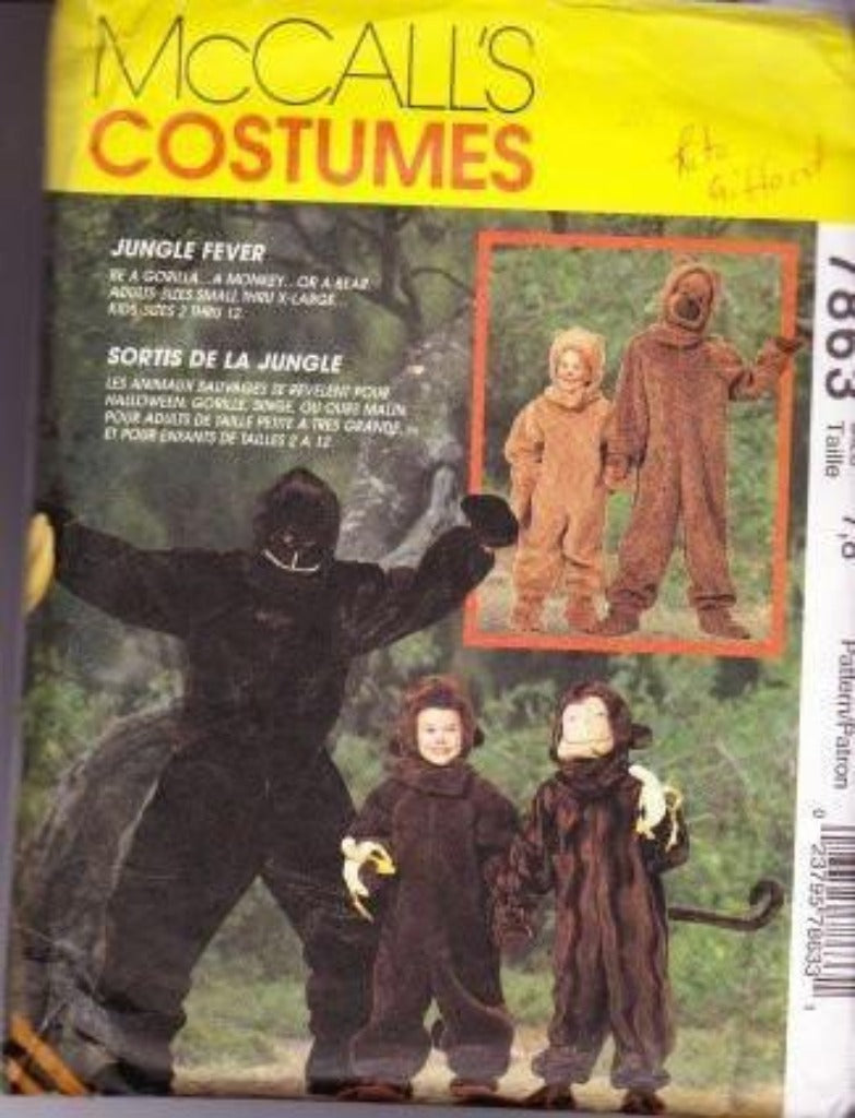 McCall's 7863 Halloween Costume Pattern Jungle Fever Childrens - VintageStitching - Vintage Sewing Patterns