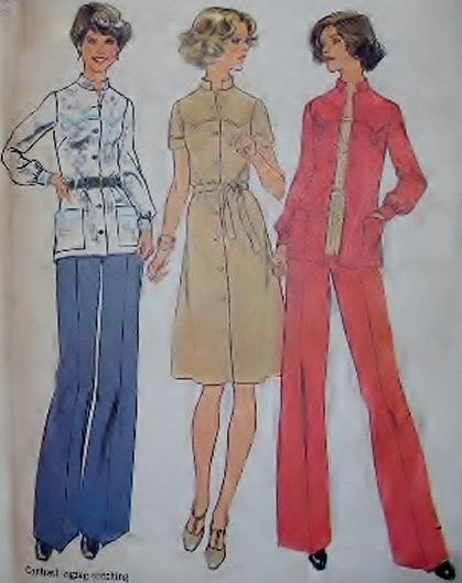 Simplicity 7151 Ladies Dress Top Pants Vintage Sewing Pattern 1970's - VintageStitching - Vintage Sewing Patterns