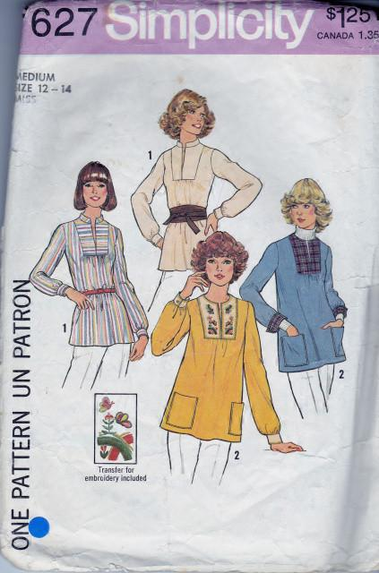 Simplicity 7627 Ladies Pullover Top Vintage 1970's Sewing Pattern - VintageStitching - Vintage Sewing Patterns