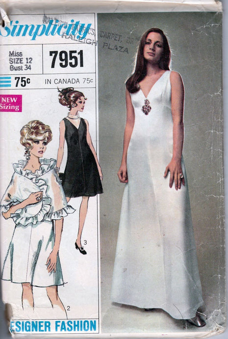 Simplicity 7951 Ladies Evening Gown Dress Vintage Sewing Pattern 1960's - VintageStitching - Vintage Sewing Patterns