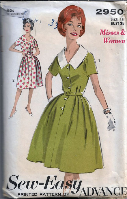 Advance 2950 Ladies Button Front Day Dress Vintage Sewing Pattern