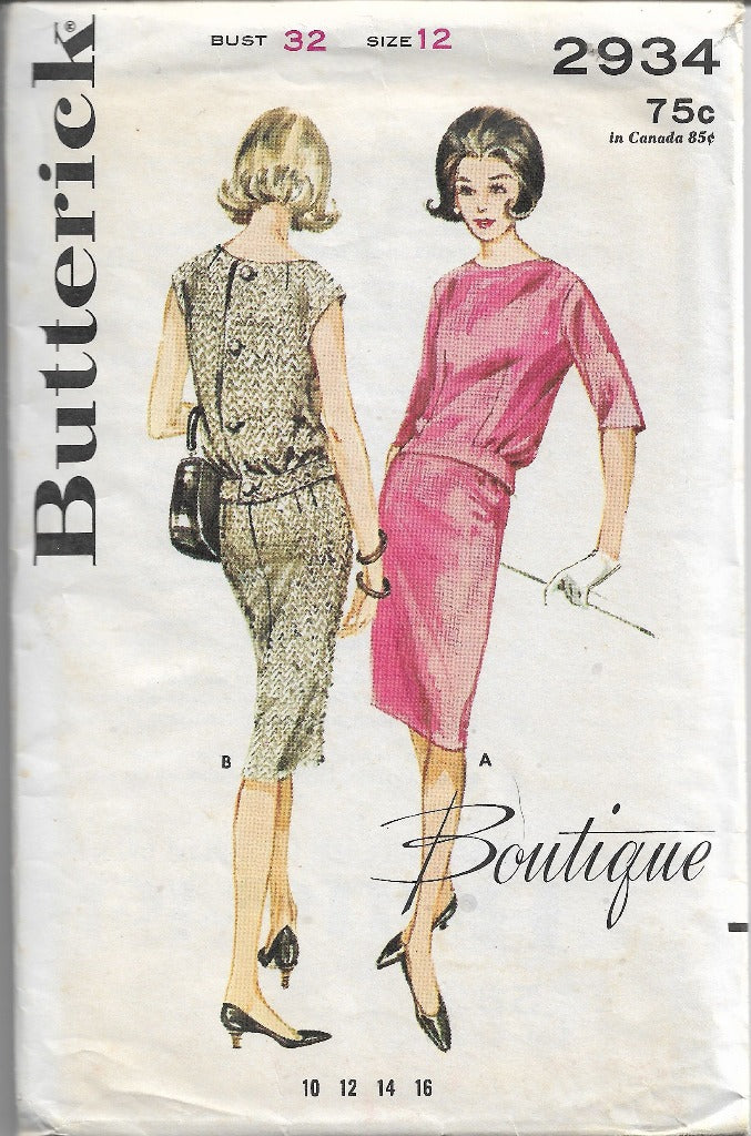 Butterick 2934 Vintage Sewing Pattern 1960s Ladies Back Buttoned Dress - VintageStitching - Vintage Sewing Patterns